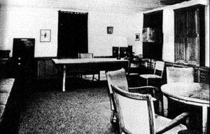 WS interior 2